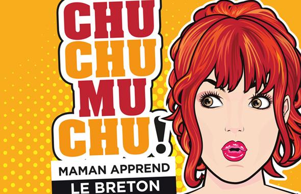chuchumuchu 2019