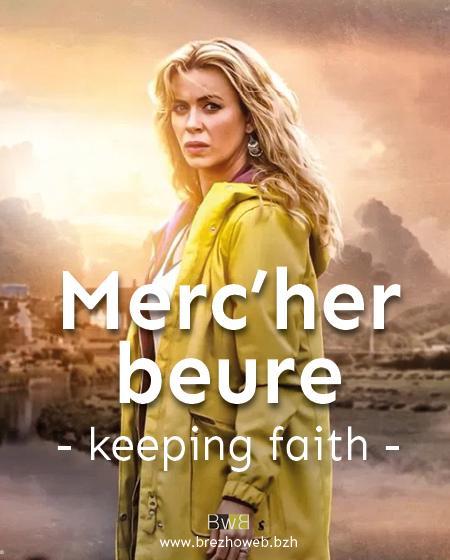 Merc'her beure